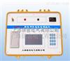ZXCI-Ⅲ配电网电容电流测试仪