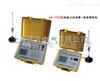 AK-YFC型无线二次压降/负荷测试仪