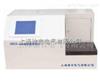 HDCS-6自动酸值测定仪