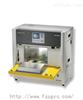 氙灯老化试验箱/XLSXLS+老化试验箱
