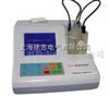 ZKB554油微量水分测定仪