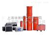 BPXZ-HT44/22电缆交流耐压串联谐振装置