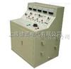 ZCGK-II高低压开关通电试验台