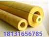 玻璃棉管规格