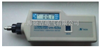 泸州特价供应VM63A便携式振动表