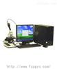 纤维细度仪分析仪/全自动纤维细度仪