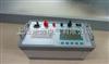 HZHL-100/200回路电阻测试仪